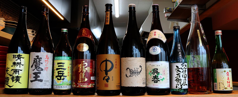 日本酒 焼酎 銘柄